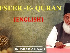 Bayan ul Quran (English)-Dr. Israr Ahmed