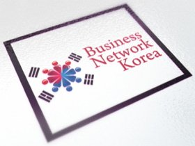 Business Network Korea Events