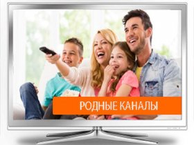 Russian TV Online