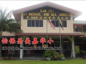 ST. MICHAEL ALL ANGELS SCHOOL